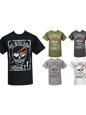 Mens Vintage Soviet T-Shirt