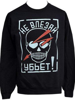 vintage soviet sweatshirt